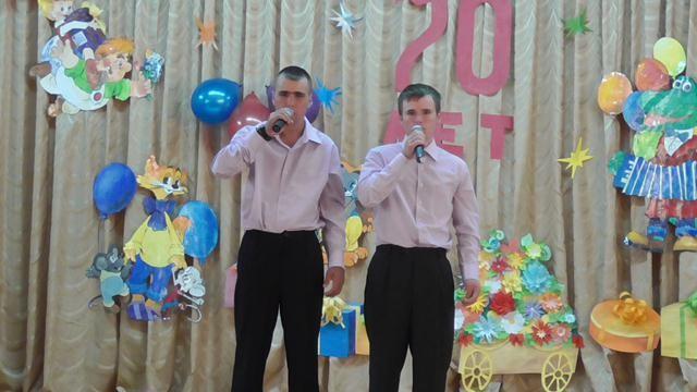 Юбилей Детскому дому - 75 лет - Фестиваль педагогических идей 26