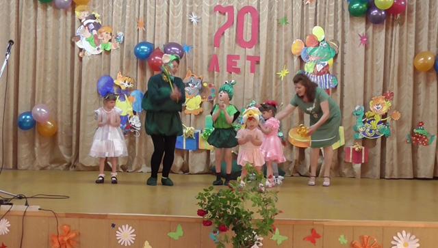 Юбилей Детскому дому - 75 лет - Фестиваль педагогических идей 36