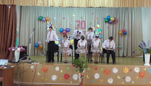 Юбилей Детскому дому - 75 лет - Фестиваль педагогических идей 88